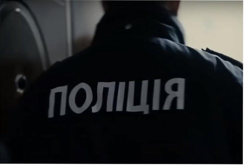 Борьба с домашним насилием, Нацполиция Украины, Домашнее насилие в Украине