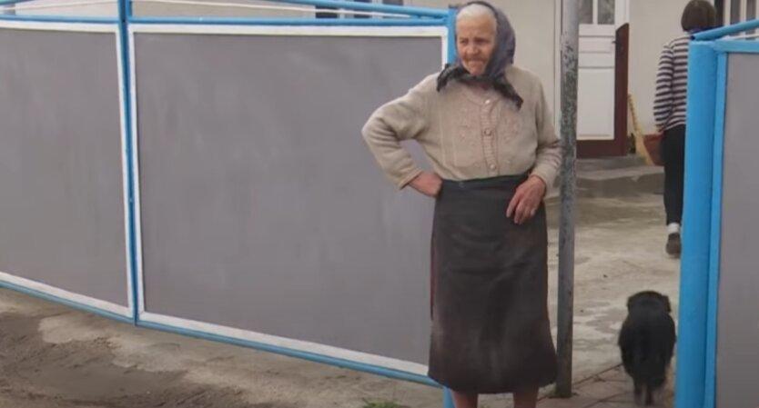 Пенсионеры, пенсии, Марина Лазебная