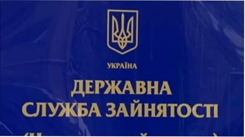 Безработица в Украине, Средняя зарплата в Украине, Пенсионный фонд Украины