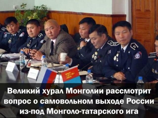 Великий хурал Монголии