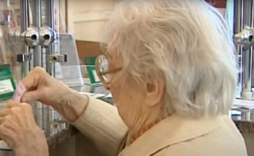В Украине проверят пенсионеров без счетов в банке