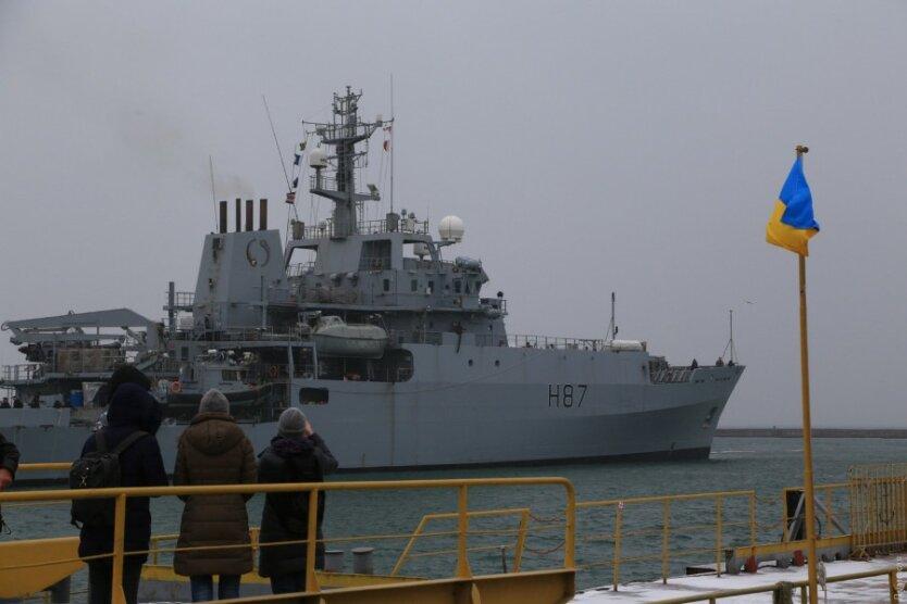 HMS Echo