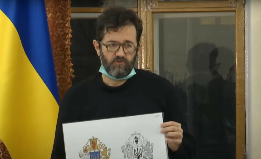 Укрпочта представила свой вариант большого герба Украины