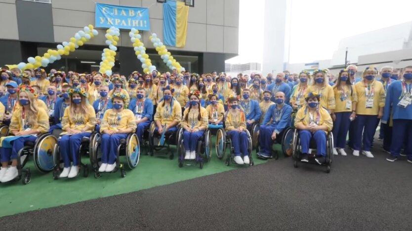 Паралимпийская сборная Украины, Паралимпиада
