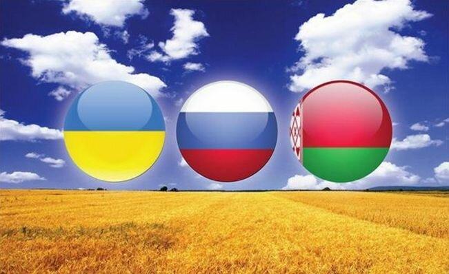 Украина Россия Беларусь