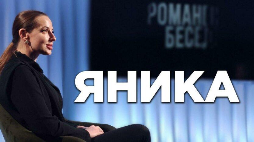 Яника Мерило: Успехи и трудности в построении цифровой Украины
