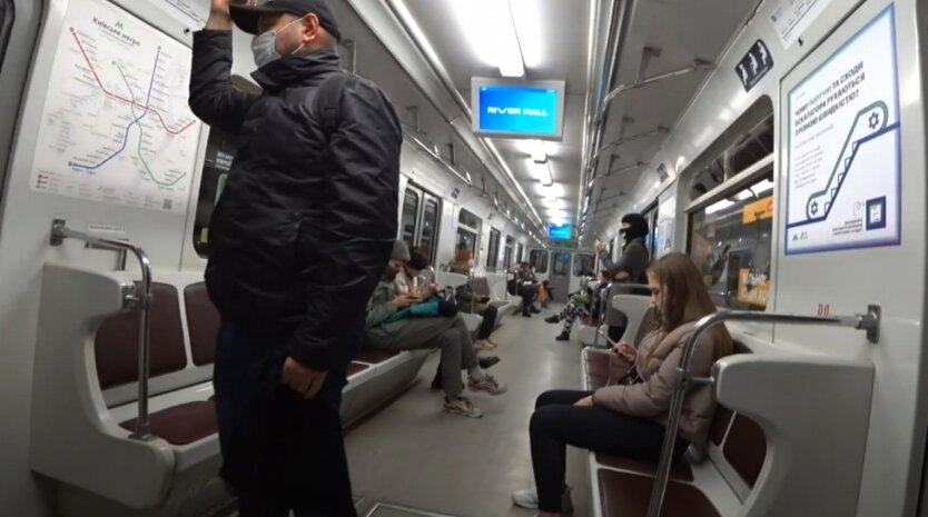 Киев, метро, локдаун