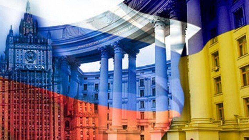 МИД Украины_Россия