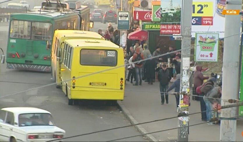 Маршрутки в Киеве, подорожание проезда, пригородные маршрутки