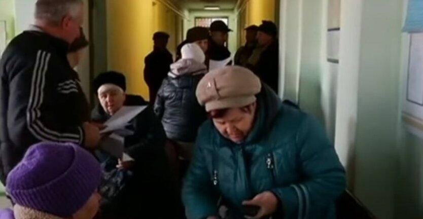 Пенсии в Украине,Наталья Рад,Выплата пенсий на Донбассе,Пенсионная реформа в Украине