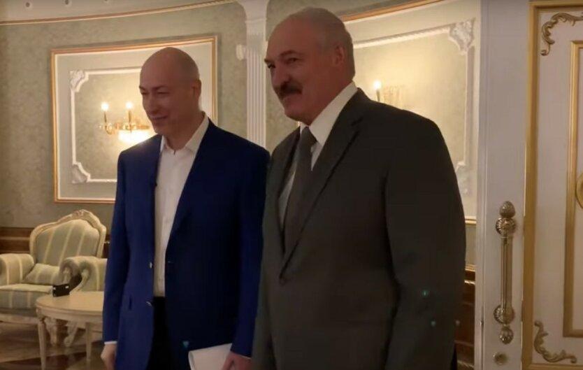 Гордон анонсировал сенсационное интервью с Лукашенко