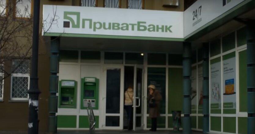 Украинцы жалуются на ПриватБанк
