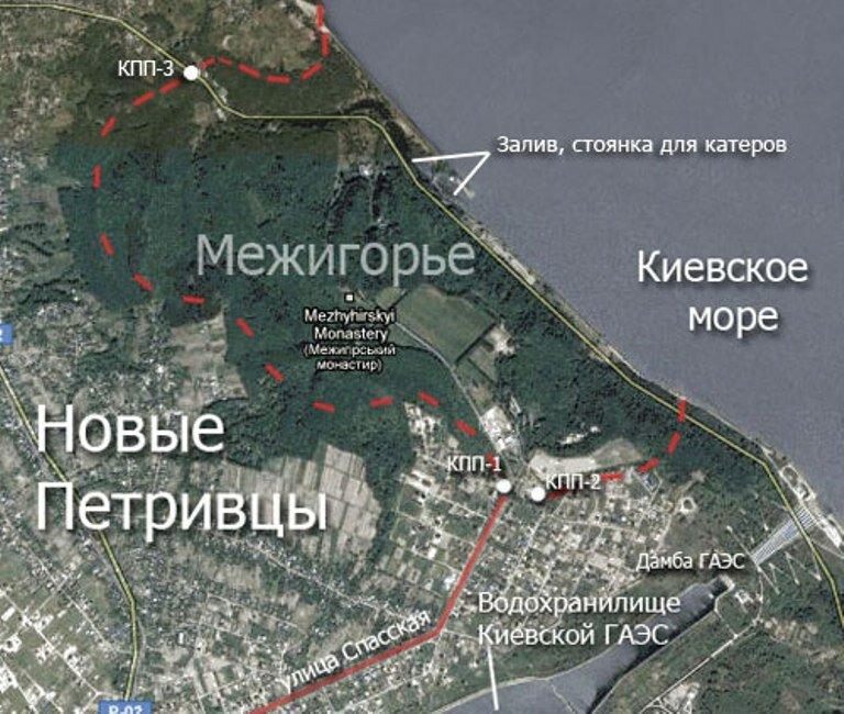 Изображение: rupor.info