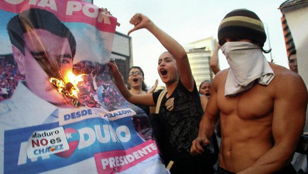 В Венесуэле более 130 протестующих арестованы, семеро погибших