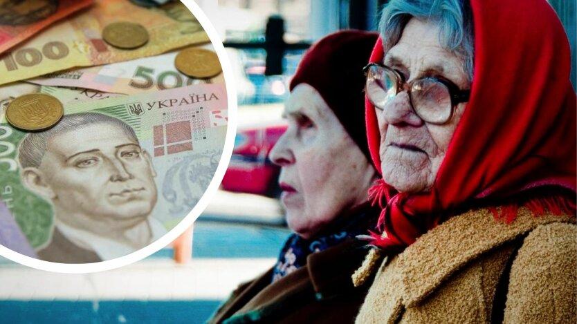 Доплаты к пенсиям