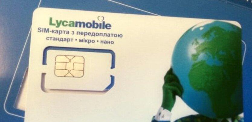 Конкурент Киевстар, Vodafone, lifecell показал тариф с интернетом за 30 грн