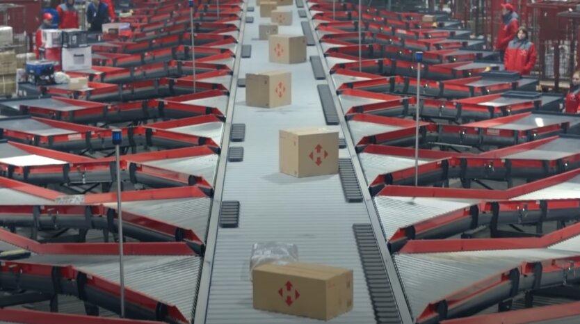 Новая почта, коробка, посылка