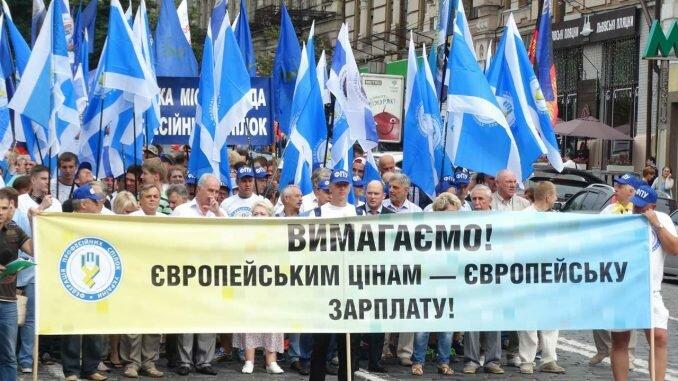 Міжнародні об'єднання профспілок звернулися до керівництва Європейського Союзу щодо порушеня прав працівників і профспілок в Україні