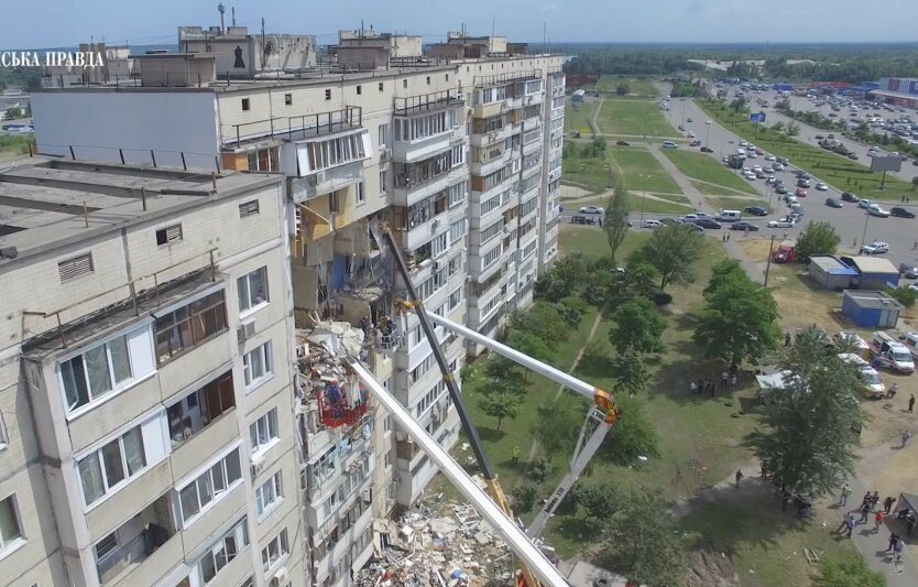 Взрыв дома на Позняках, прокуратура, подозрение пятерым чиновникам