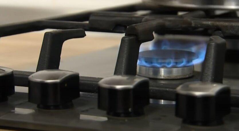 Газ, поставщик, Нафтогаз