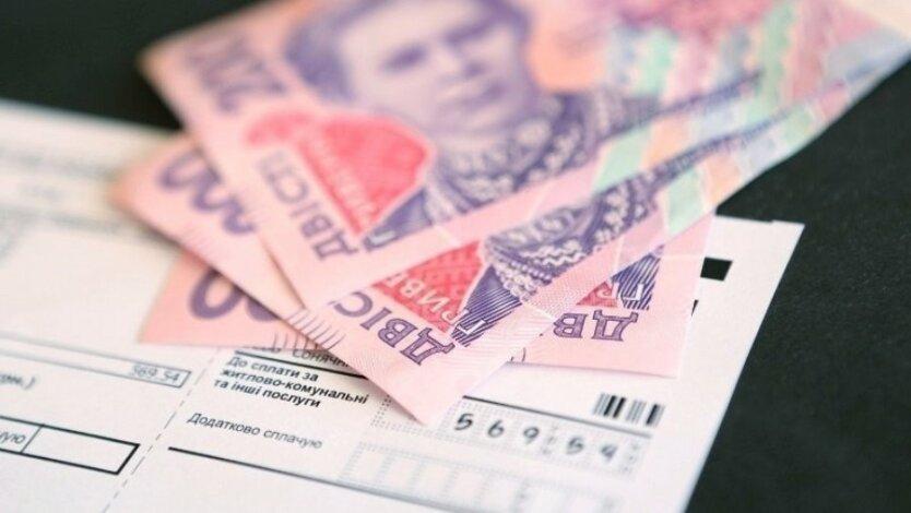 тарифы_субсидии