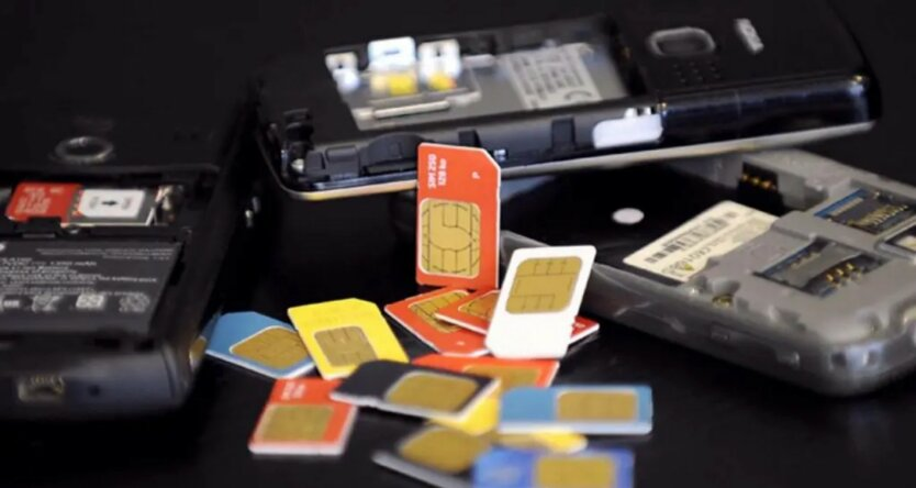 Мобильные операторы, киевстар, водафон , lifecell