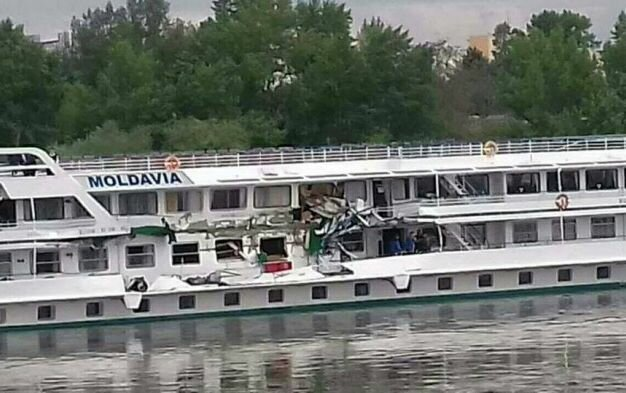 Молдавия (Украина)