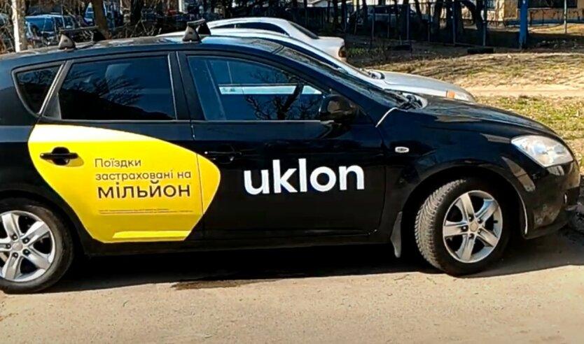 Uklon попал в скандал из-за хамского поведения таксиста