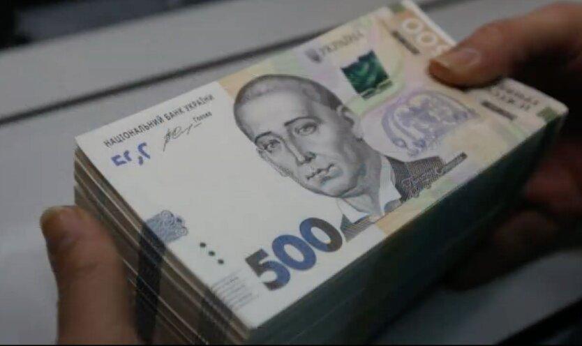 Соцпомощь в Украине, льготы в украине, субсидии