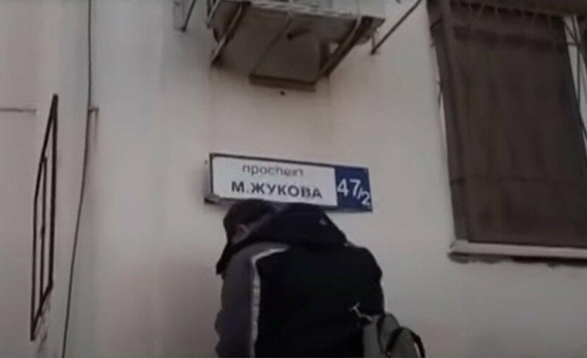 Труханов решил отменить декоммунизацию в Одессе