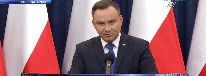 президент Польши Анджей Дуда, Стратегия национальной безопасности, Россия