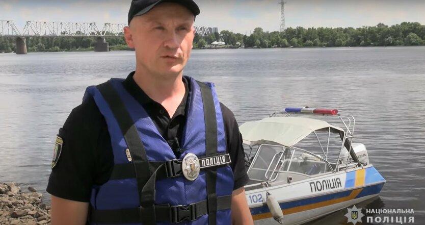 Речная полиция