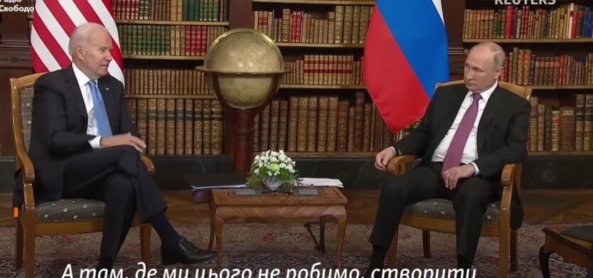 Джо Байден и Владимир Путин, подготовка к саммиту, вопросы