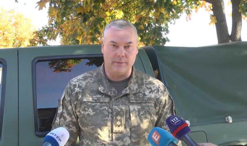 Сергей Наев, Украина, Россия