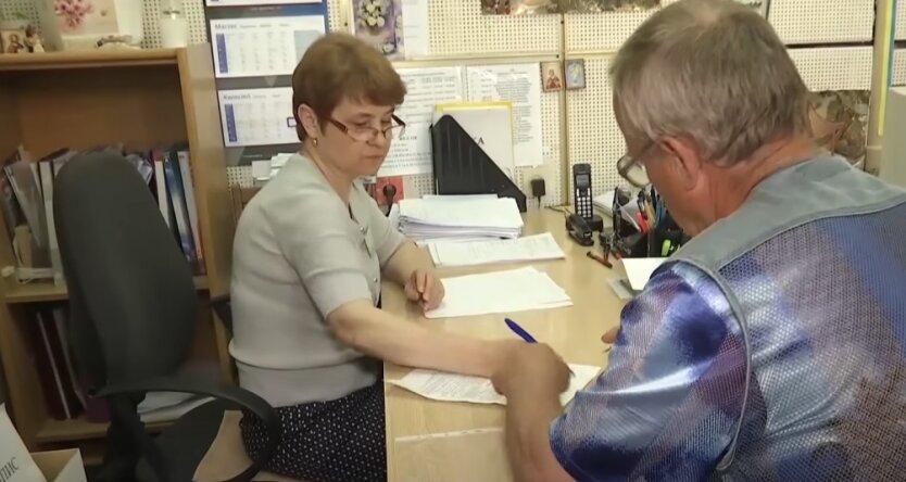 Субсидии, Украина, проверка