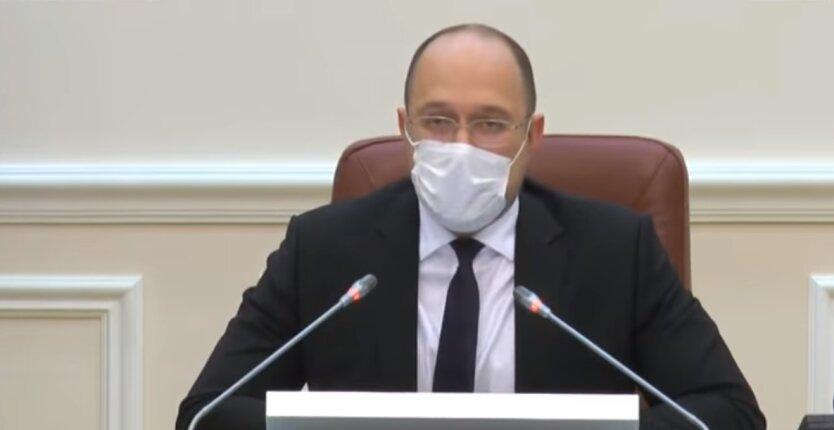 Премьер-министр Украины Денис Шмыгаль