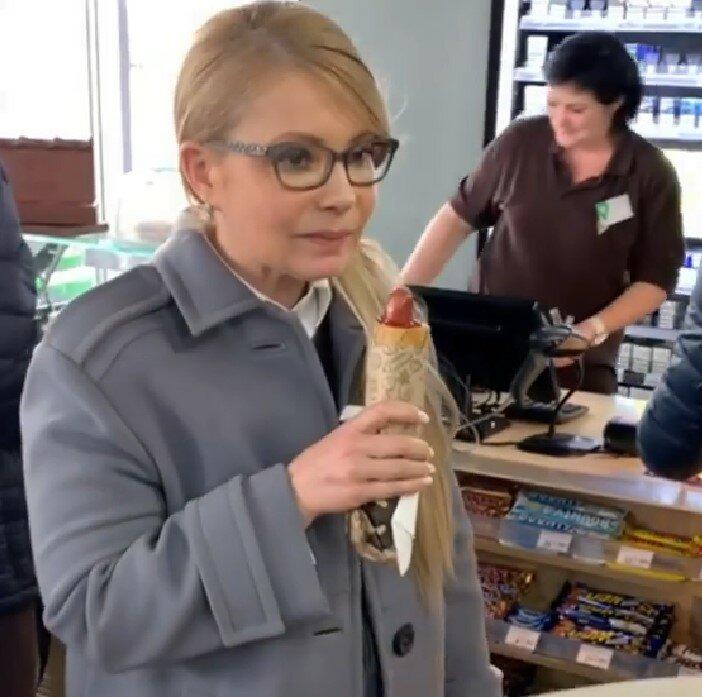 Юлия Тимошенко и хот дог