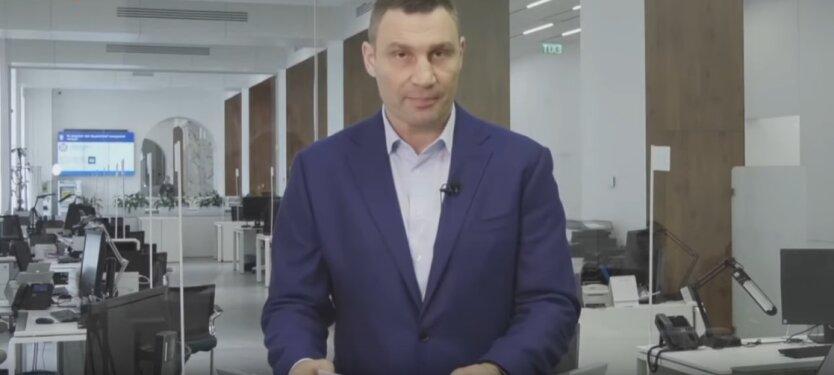 Кличко сообщил о новых зараженных коронавирусом в Киеве