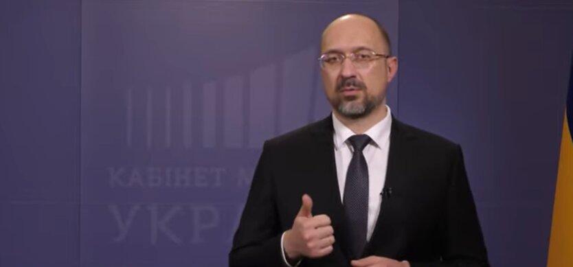 Денис Шмыгаль, требования МВФ, реорганизация таможни и налоговой