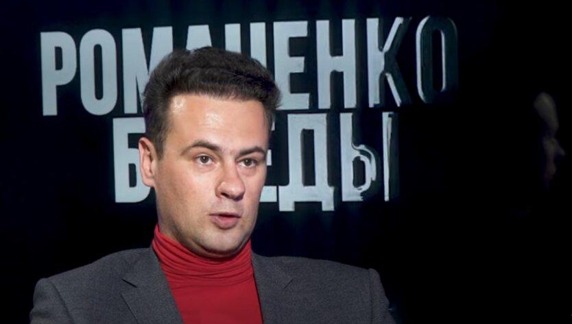 Максим Яли, Андрей Ермак, увольнение