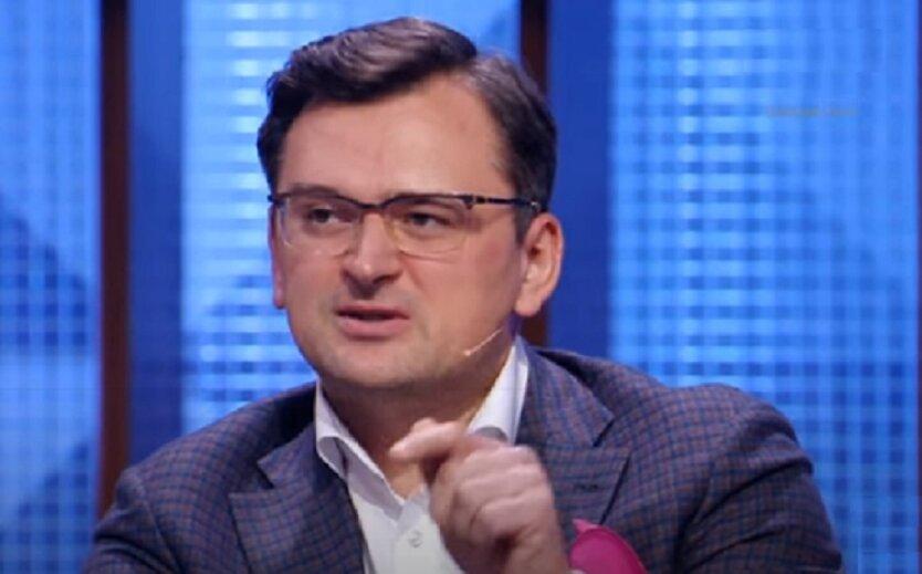 Глава Министерства иностранных дел Дмитрий Кулеба