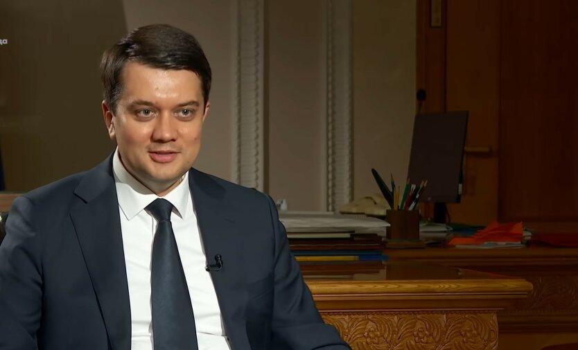Дмитрий Разумков, отставка спикера ВР, Верховная Рада