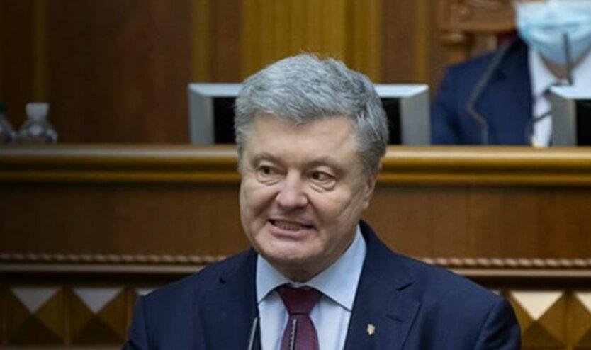 Петр Порошенко, Владимир Зеленский, Бюджет 2021