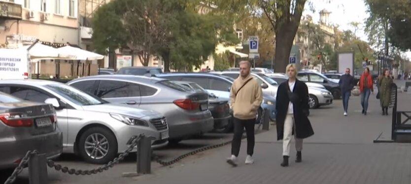 Карантин выходного дня, Украина, ограничения