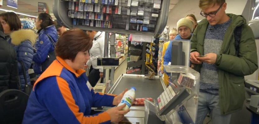 Снятие наличных,наличные на кассе в магазине,Нацбанк Украины,оплата товаров в Украине