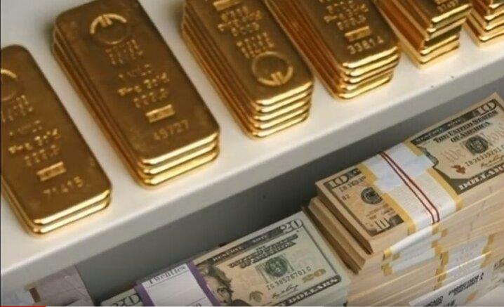 золото_доллары