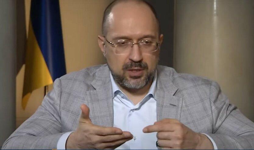 Шмыгаль «рассекретил» планы правительства по локдауну