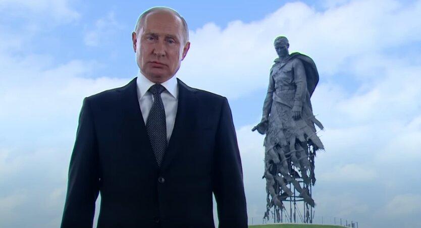 Алексей Резников, Владимир Путин, война на Донбассе