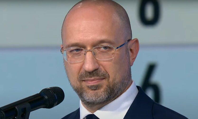 Шмыгаль объяснил, что будет с субсидиями и льготами
