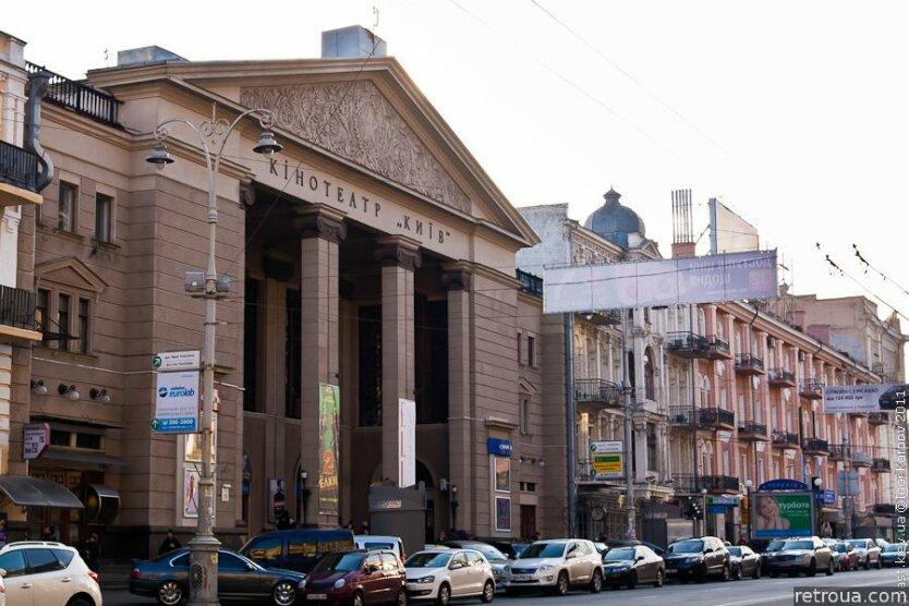 60 кинотеатр-киев-начало-60-х-годов фото старого киева 2011 год